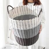 塑料裝臟衣服的收納筐臟衣籃玩具儲物框浴室洗衣籃家用編織桶簍子