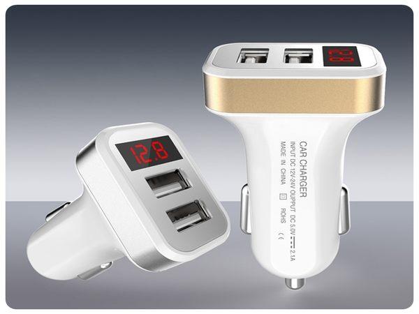 【液晶USB車充頭】車用DC 12V-24V智能輸出快速充電1A 2.1ALED顯示充電 手機 平板 IPAD
