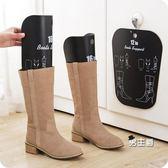 加厚塑料彈力靴撐片撐鞋器長筒靴撐定型片靴子支撐架鞋撐子