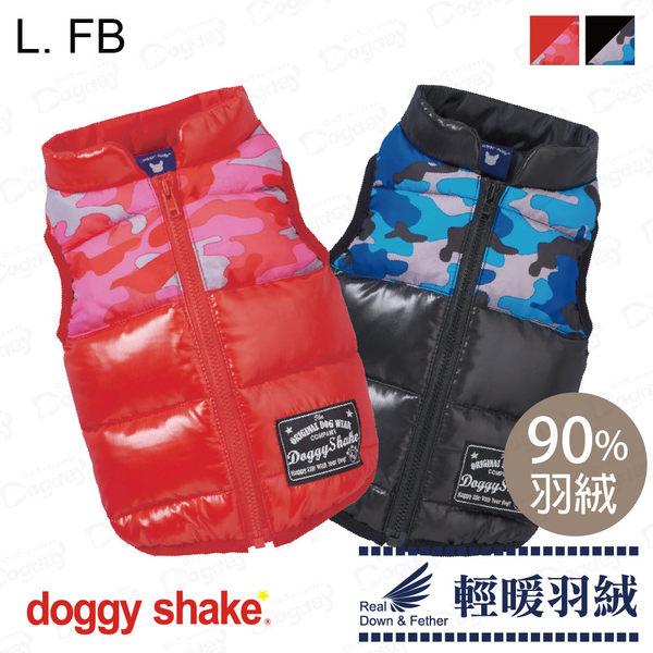 日本《Doggy Shake》新迷彩羽絨背心 L/FB 狗狗發熱衣 狗衣服 冬衣 狗羽絨衣 法國鬥牛