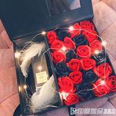 放禮物的花盒 香皂玫瑰花禮盒女友媽媽閨蜜結婚禮品 印象家品旗艦店