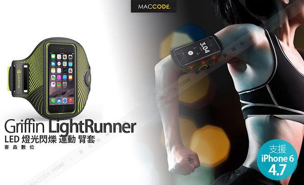 Griffin LightRunner LED 夜間燈光 閃爍 運動 臂套 iPhone 12 Mini / SE2 / 8 / 7 / 6S / 6 通用 臂帶