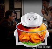 氣炸鍋220V 空氣炸鍋智能無油煙熱光波爐大容量烤箱電烘烤薯條機igo 辛瑞拉