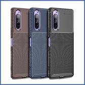 SONY Xperia 5 素面甲殼系列 手機殼 全包邊 防摔 保護殼