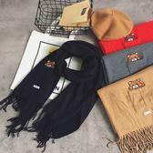 圍巾 小熊韓版貼標保暖可愛披肩兩用休閒百搭圍脖減齡
