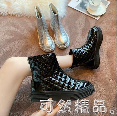 雪地靴女冬季新款加絨保暖皮面亮面菱格紋中筒短靴冬季棉靴潮 聖誕節全館免運