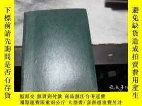 二手書博民逛書店地震罕見1983年第1-6期Y3210 出版1983