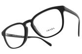 PRADA 光學眼鏡 VPR09VF 1BO-1O1 (霧黑) 時尚經典款 #金橘眼鏡