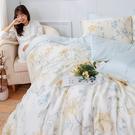 床包被套組 / 雙人【恬淡花晴】含兩件枕套 100%天絲 戀家小舖台灣製AAU212