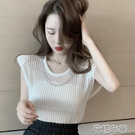 罩衫鏈條設計感鏤空薄款無袖套頭針織衫夏季韓版外搭顯瘦背心上衣女潮 快速出貨