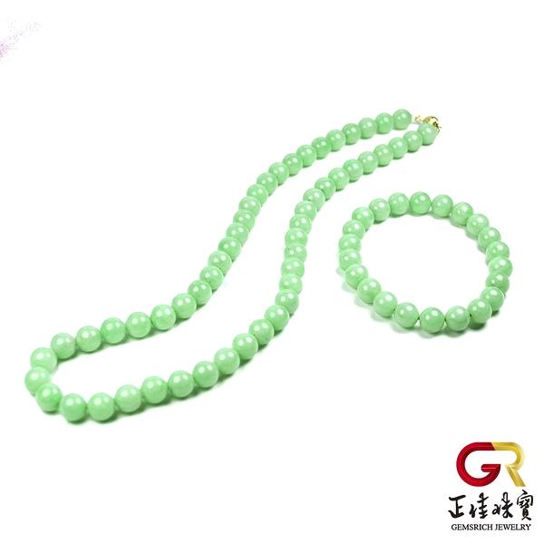 翡翠項鍊 翡翠手珠 滿色淺綠 傳家典藏項鍊手珠套組|14K金項鍊扣頭 日本彈力繩 正佳珠寶