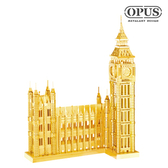 OPUS 3D立體金屬拼圖/益智DIY建築模型(倫敦大笨鐘)