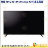 含視訊盒 只配送 不含安裝 東元 TECO TL43A5TRE LED 43吋 液晶電視 低藍光 TS1308TRA