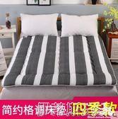 床墊1.8m床褥子1.5m墊被褥學生宿舍單人0.9米1.2m海綿榻榻米 igo 伊蒂斯女裝