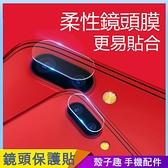 《2片裝》鏡頭貼 鏡頭膜 三星 S21 Ultra S21+ S20 Ultra S20+ S10 S10+ S10e 手機螢幕貼 保護貼 保護膜