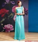 (45 Design) 訂做款式7天到貨 大尺碼 定做 結婚訂婚晚裝小禮服裙婚禮晚宴伴娘團服裝