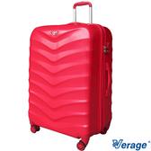 Verage 維麗杰 28吋 海鷗系列隱藏式加大旅行箱 (桃紅色)