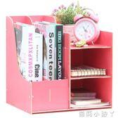 化妝收納盒創意木質桌面收納盒辦公書架文件資料架夾a4收納架大號 蘿莉小腳ㄚ