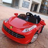 電動童車新款兒童電動四輪遙控汽車小孩充電玩具車寶寶車子可坐人童車【星時代女王】