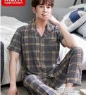 男士睡衣夏天純棉短袖長褲中年爸爸夏季薄款中老年人全棉質家居服 3C優購