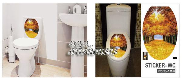 M2-0010【浪漫楓葉】無痕防水PVC馬桶貼bathroom