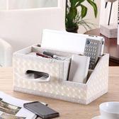 桌面紙抽盒茶幾遙控器收納盒創意客廳面巾紙盒皮革多功能餐巾紙盒   卡菲婭
