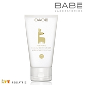 BABE 貝貝Lab. 臉部滋潤霜(50ml)