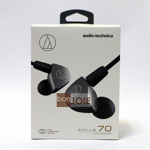::bonJOIE:: 日本境內版 鐵三角 audio-technica ATH-LS70 可拆式 入耳式動圈型耳機 可換線 雙動圈 耳塞式