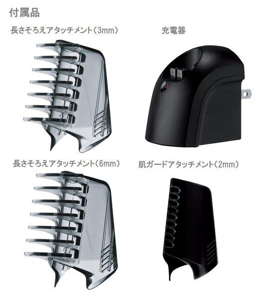 日本 Panasonic  國際牌 ER-GK60 男士美體修毛刀 充電式 電動美容【小福部屋】