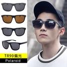 TR90偏光Polaroid太陽眼鏡 超輕量僅20g 男女適用 時尚墨鏡 太陽眼鏡 抗UV400 【91563】
