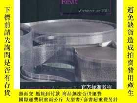 二手書博民逛書店Autodesk罕見Revit Architecture 2011官方標準教程 Autodesk Revit Ar