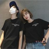 情侶T 年前的范情侶裝氣質韓版簡約百搭2019新款潮lmhomme夏裝短袖T恤女 S-2XL 交換禮物