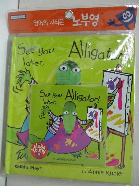 【書寶二手書T1/少年童書_DW3】See You Later, Alligator! (Action Books)_Kubler, Annie