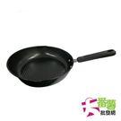 【台灣製】26cm煎煮鍋 / 平底鍋 [25B3] - 大番薯批發網
