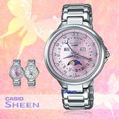 CASIO 卡西歐 手錶專賣店 SHE-3044D-4A 女錶 不鏽鋼錶帶防水 玫瑰金離子 珍珠母錶面