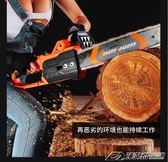 220V 電鍊鋸自噴油大功率手提電鋸 伐木鋸家用伐木工鋸鍊條電動鋸igo   潮流前線