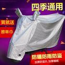 機車摩托車車罩電動車電瓶防曬防雨罩車衣套...