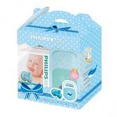 Baby Garden 安撫奶嘴收藏盒超值組(3號香草奶嘴+收藏盒)小藍鯨