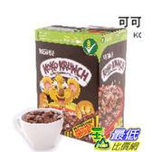 [促銷到9月20號]  NESTLE 雀巢 可可早餐脆片 KOKO KURNCH 2盒入 1000g  C78775