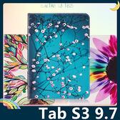 三星 Tab S3 9.7 T820/825 動物圖騰保護套 十字紋側翻皮套 繽紛彩繪 軟包邊 支架 插卡 平板套 保護殼