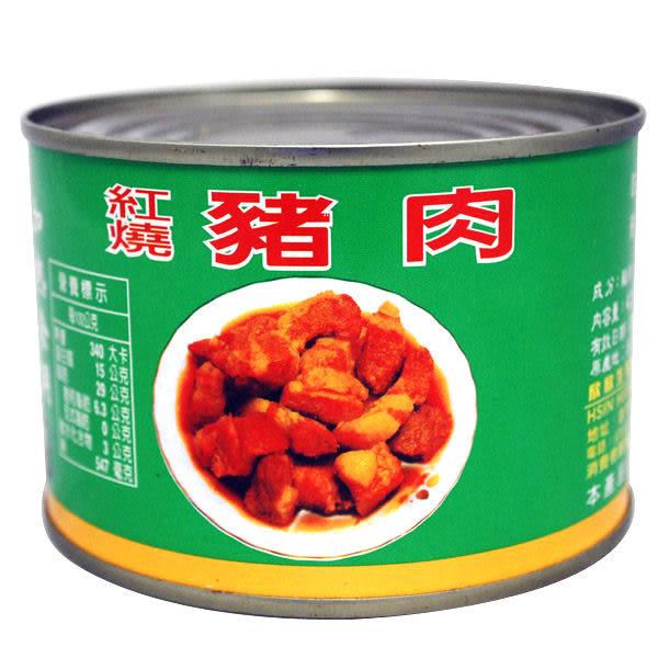 【欣欣】紅燒豬肉 425g