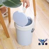有蓋垃圾桶家用大號客廳臥室廁所衛生間廚房可愛歐式【古怪舍】