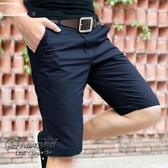 男五分短褲夏季 休閒7分七分中褲男青年寬鬆直筒沙灘褲薄款5分馬褲