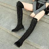 長靴女2018秋冬新款歐洲站過膝靴顯瘦性感騎士靴圓頭低跟高筒靴子 深藏blue