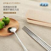 店慶優惠-筷子勺子套裝304不銹鋼便攜餐具盒旅行三件套