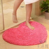 吸水防滑墊門墊浴室衛生間結婚慶地毯地墊【極簡生活】
