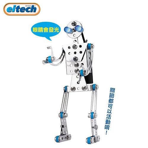 德國 eitech 益智鋼鐵玩具 發光機器人 C93