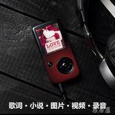 有屏學生運動無損迷你插卡隨身聽MP3xx5310【雅居屋】TW
