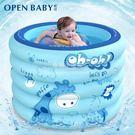 嬰兒游泳池/充氣超大號寶寶戲水池LG-2016