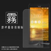 ◆霧面螢幕保護貼 ASUS ZenFone6 A600CG T00G/A601CG Z002 保護貼 軟性 霧貼 霧面貼 磨砂 防指紋 保護膜